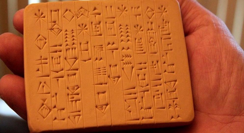 tablet-cuneiform_0.png